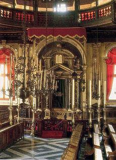 Photo: Venetian synagogue