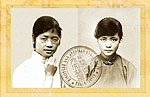 Photo of Chinese sisters